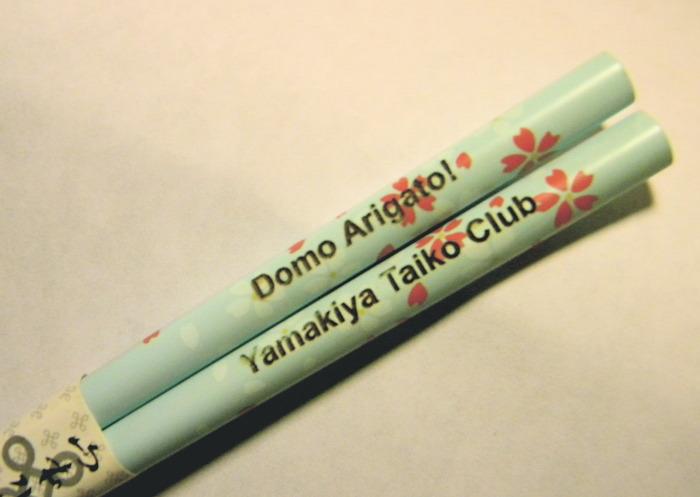 Yamakiya Taiko Chopsticks