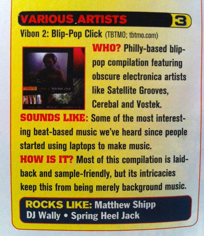 Alternative Press, April 2004