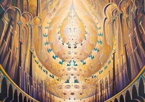 Sample Alchemy Exhibit Visionary Work for the Citrinas Temple - Artist: Michael Divine