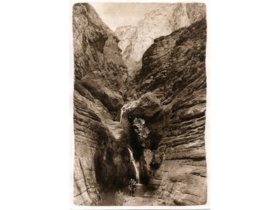 Elves Chasm: Looking In  (photogravure)