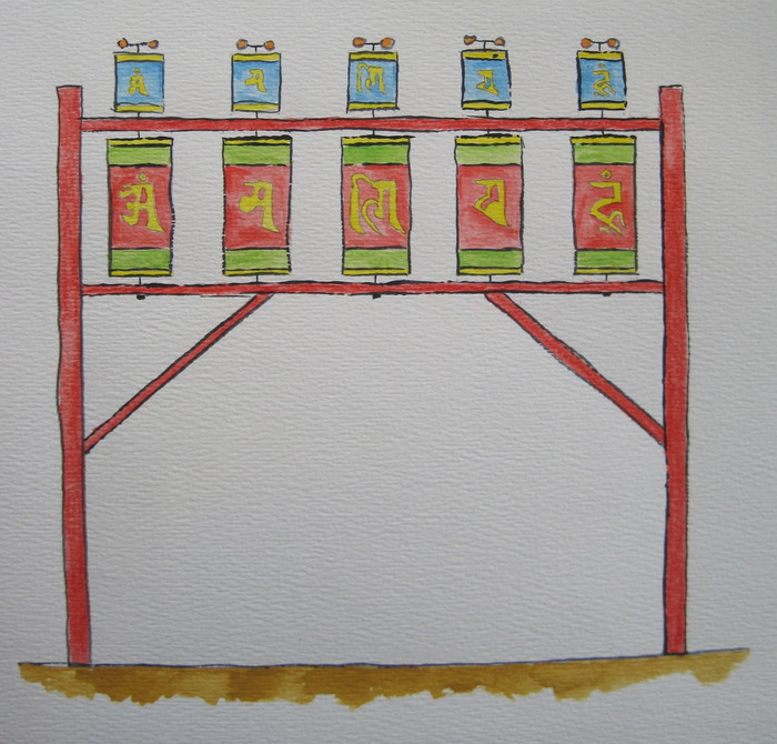 """Watercolor painting illustrating one of the wall sections. This image is one of the choices for the """"Art Print"""" reward."""