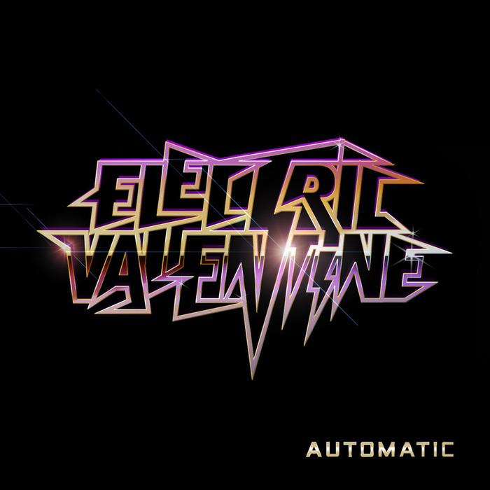 Automatic physical CD
