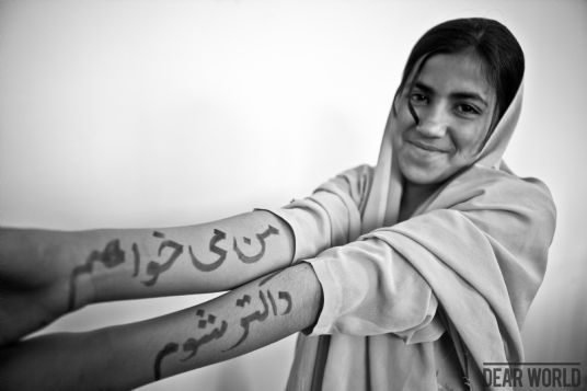 Dear World: I want to become a doctor (Diyana). Photo: Grace Chung
