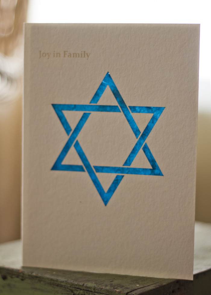 Star of David 1 - Bamboo Card