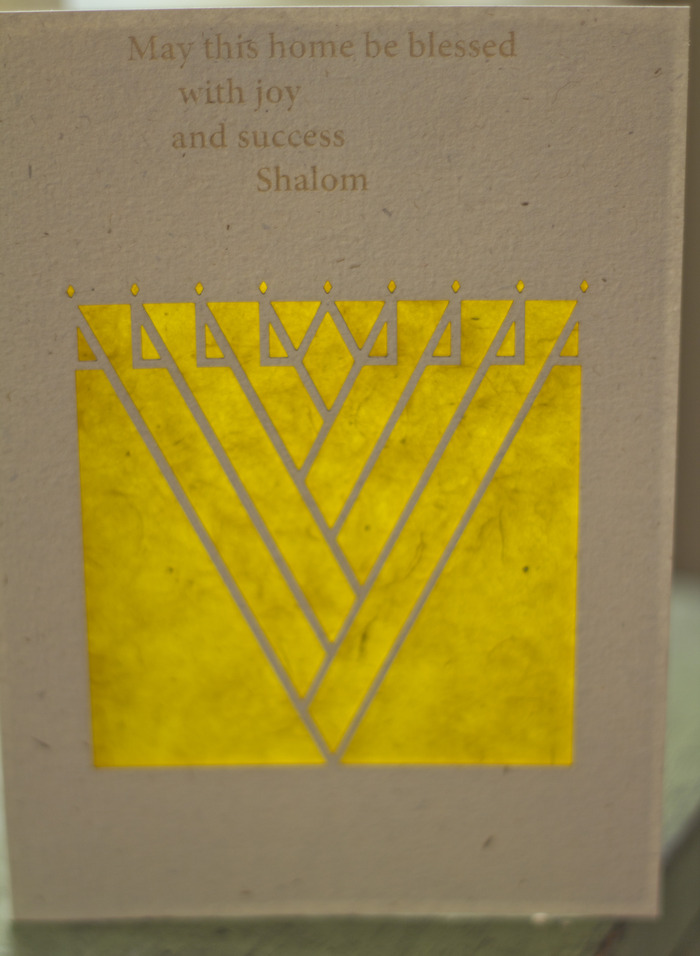 Menorah 1 - Hemp Card