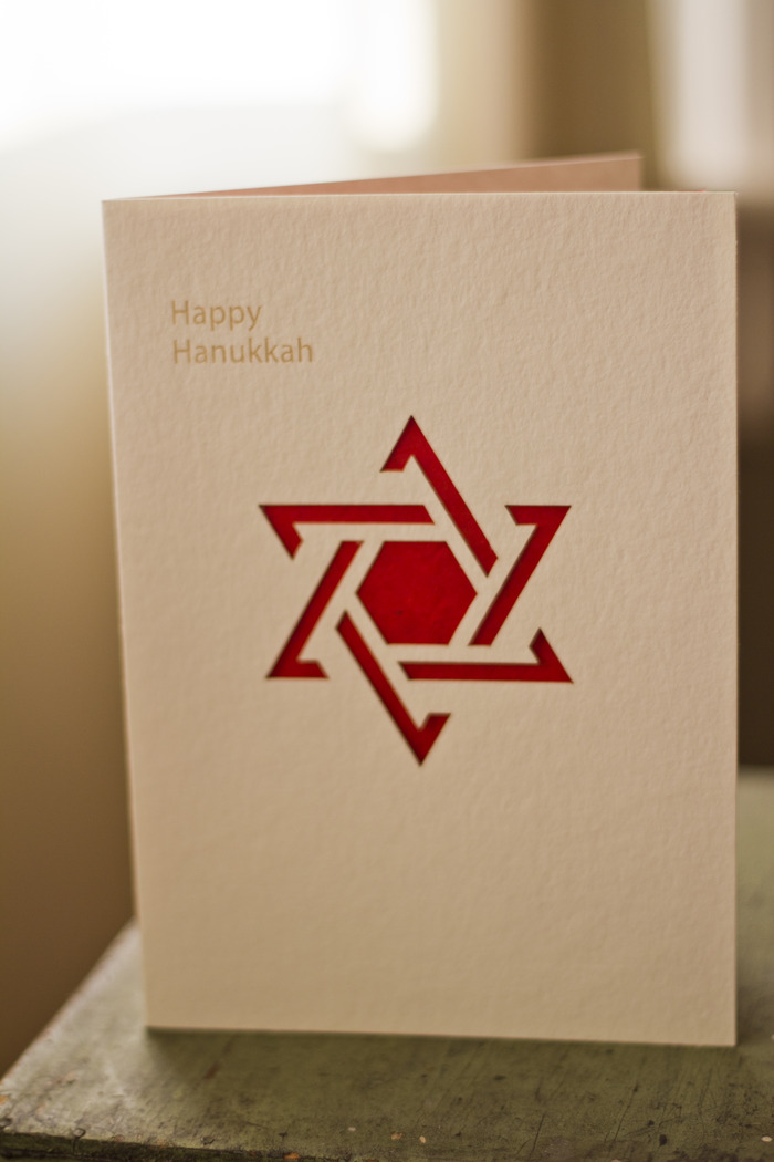 Star of David 2 - Bamboo Card