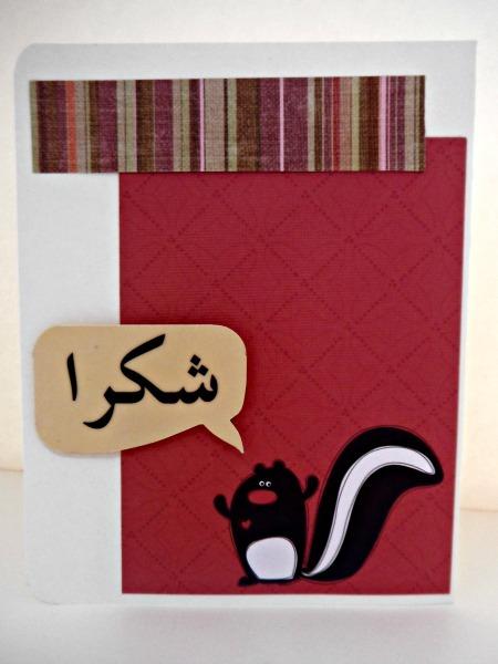 Shukran Card