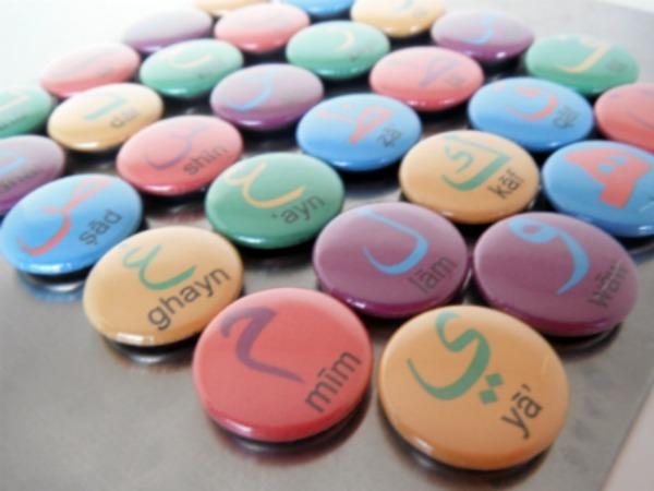 "28 Arabic Alphabet 1"" Magnets (with pronunciation)"