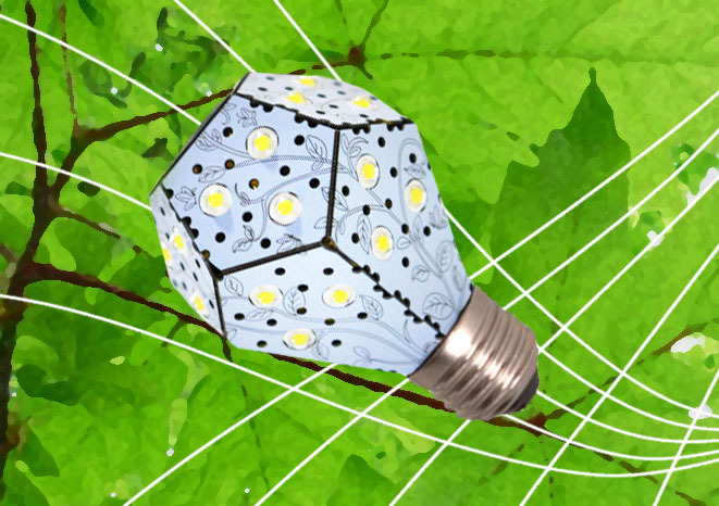 NanoLight with Leaf design lasered on the surface. (Optional)
