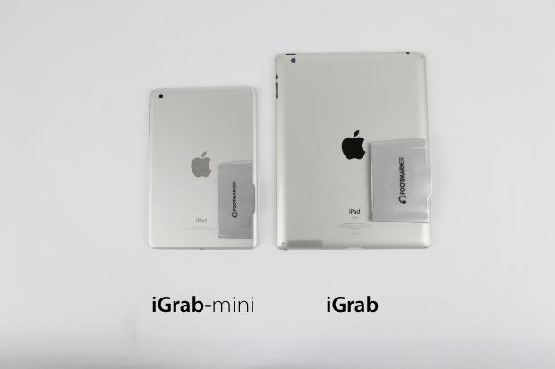 types of iGrab