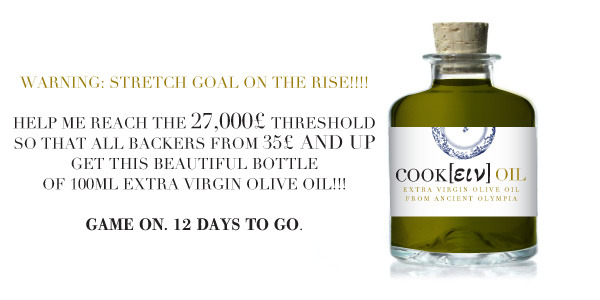 For the story behind the olive oil go to the update section...:)
