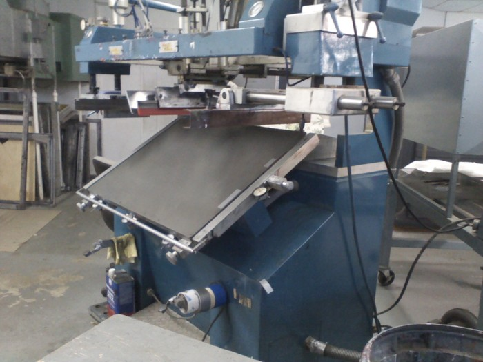 This is the screen printing machine used for printing on our Kreate-a-lopes®