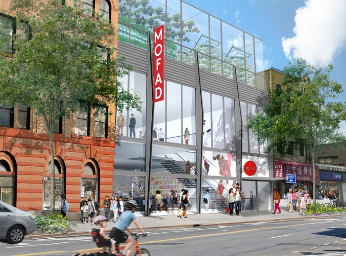 A rendering of a potential future home for MOFAD.