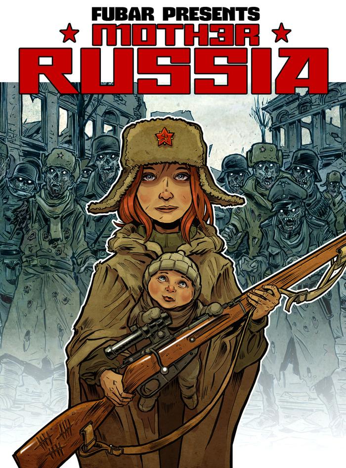 Cover Art by Steve Becker