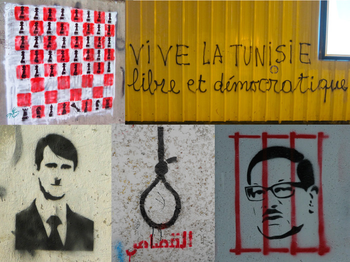 Images from Cairo, Beirut, and Tunisia (2011)