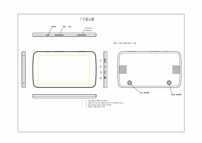Display Device Factory Schematic