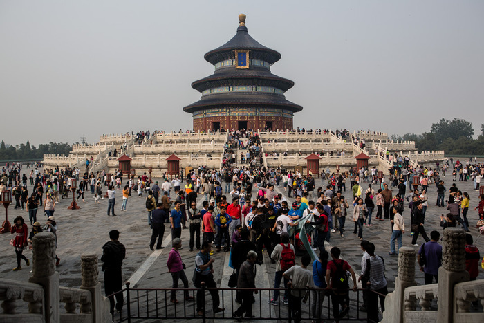 """The Temple of Heaven - 20""""x30"""" & 40""""x60"""" - Editions of 8"""