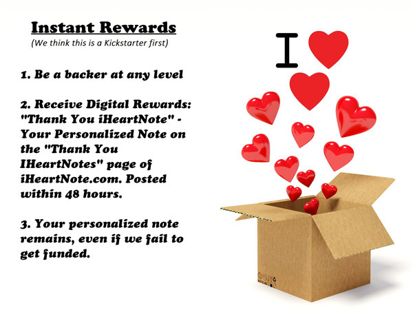 Instant Rewards!