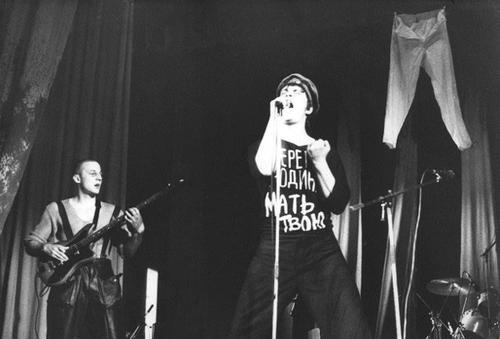 Brigadniy Podryad, 1988