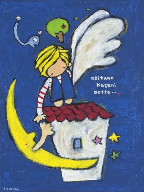 "Tomomi Kokubu Canvas Print - ""On the Wings of Tomoro"""