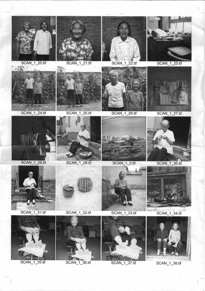 Scanned contact sheet