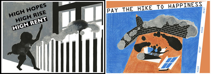 Kathryn Martin's posters, an additional bonus for contributors of £100 or more.