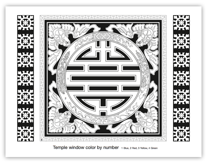 Color-by-number this temple window from Vietnam
