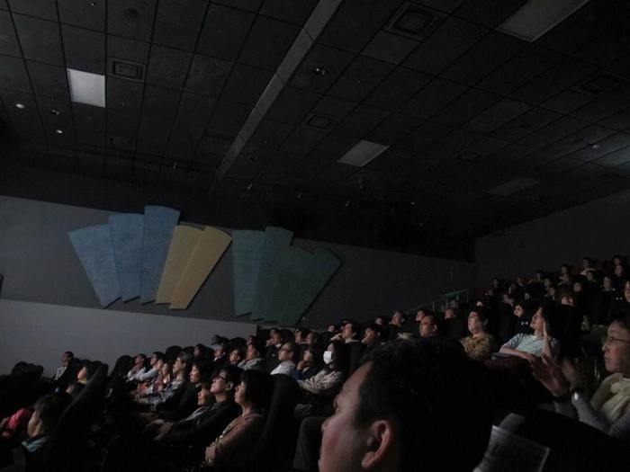 Audience at the screening during the festival