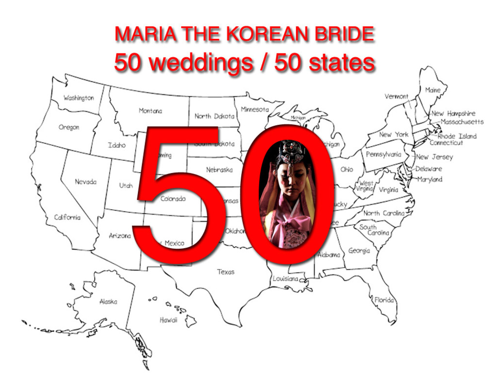 Maria the Korean Bride / 50 Weddings in 50 States's video poster