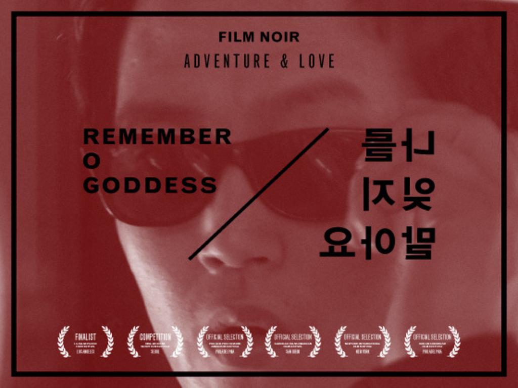Remember O Goddess: FILM NOIR, ADVENTURE and LOVE's video poster
