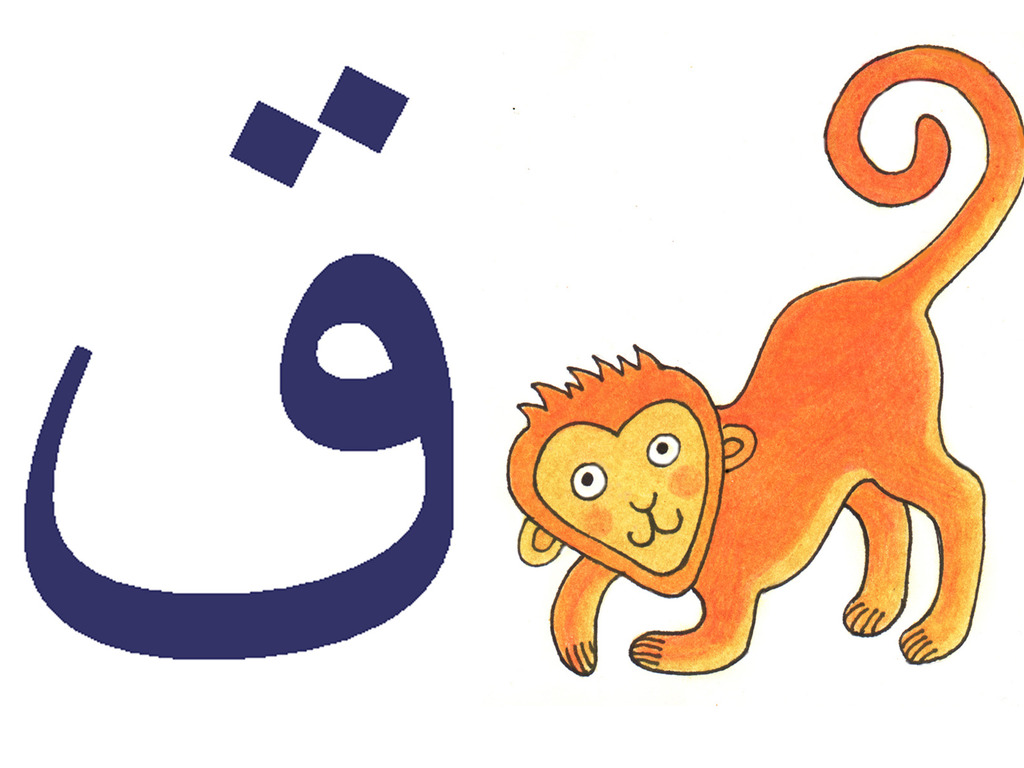 Arabic Alphabet Fun Flashcards's video poster