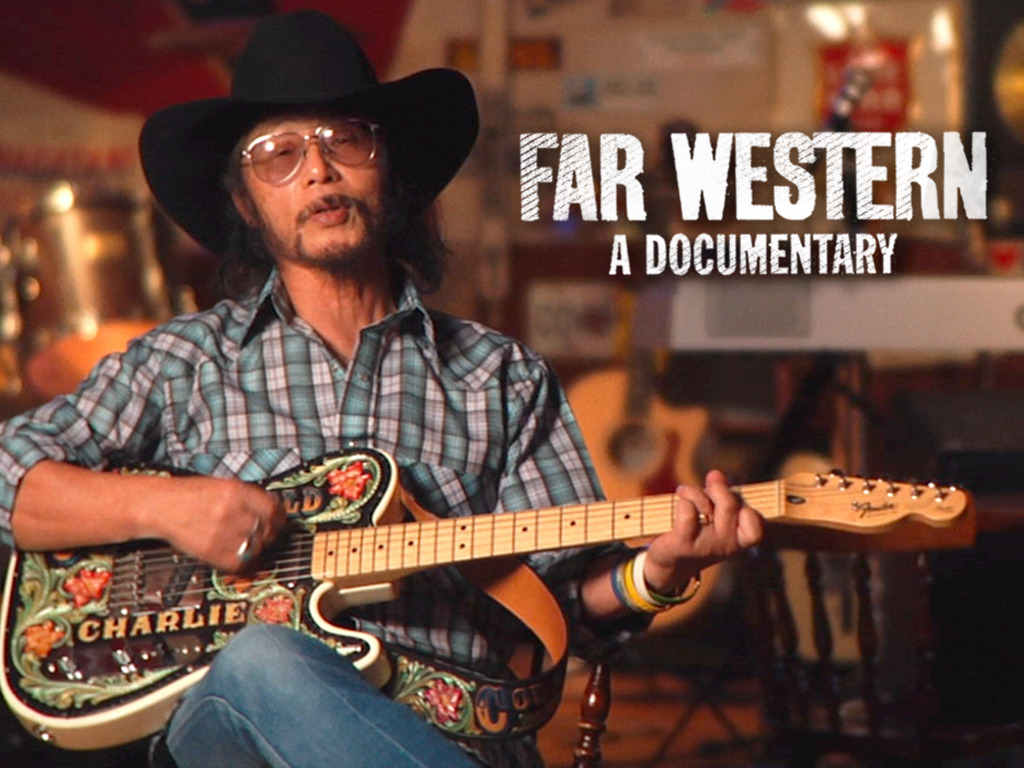 Far Western's video poster
