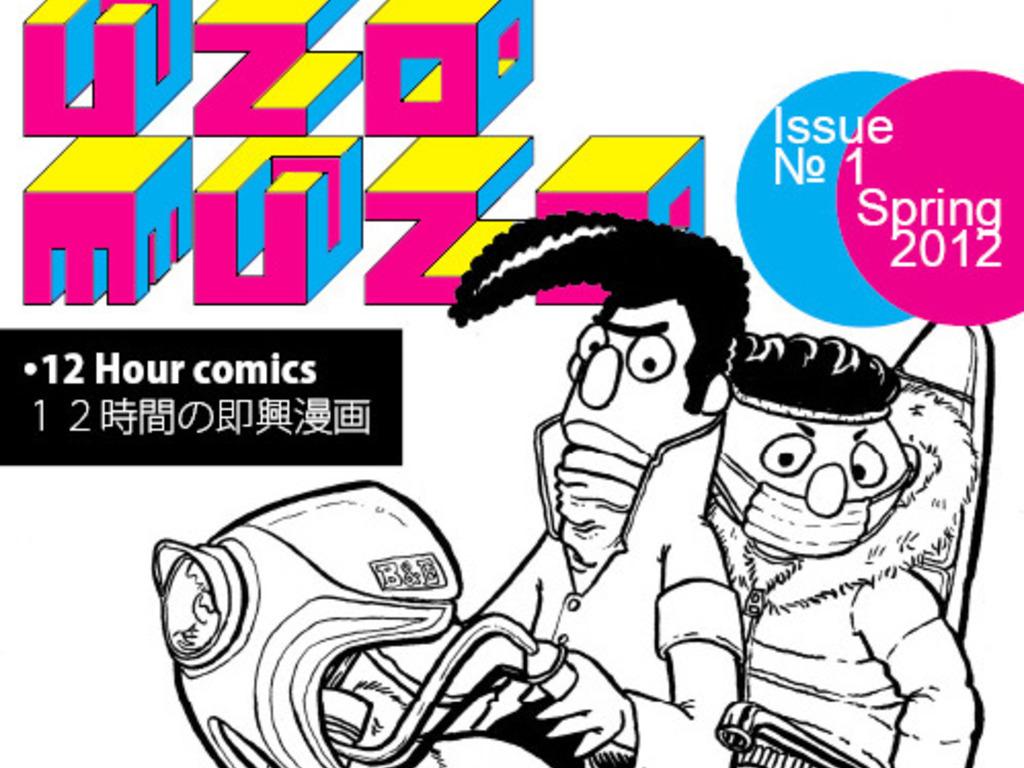 Uzomuzo: Alternative Comics from Japan's video poster