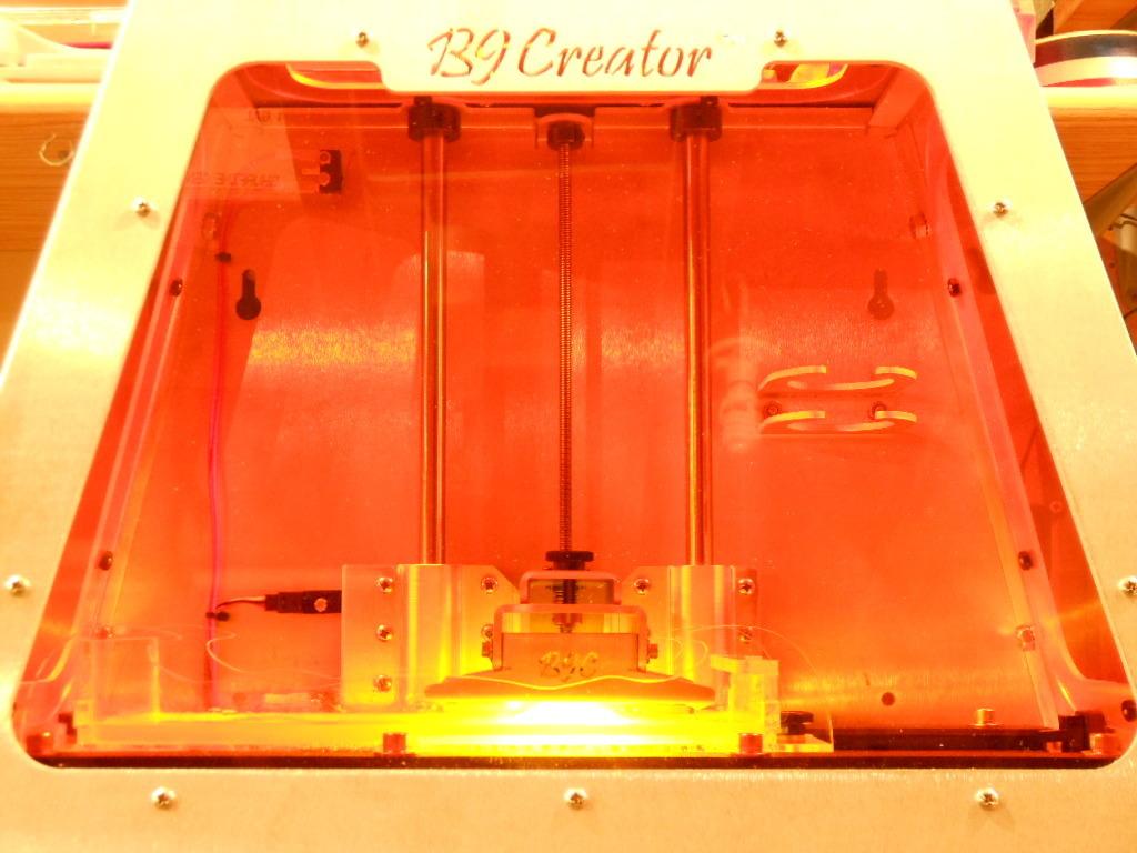 B9Creator - A High Resolution 3D Printer's video poster