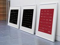 Auto Icon Screen Prints