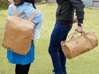 URBAN KRAFT: Strongest Paper Bags & Accessories   Guaranteed