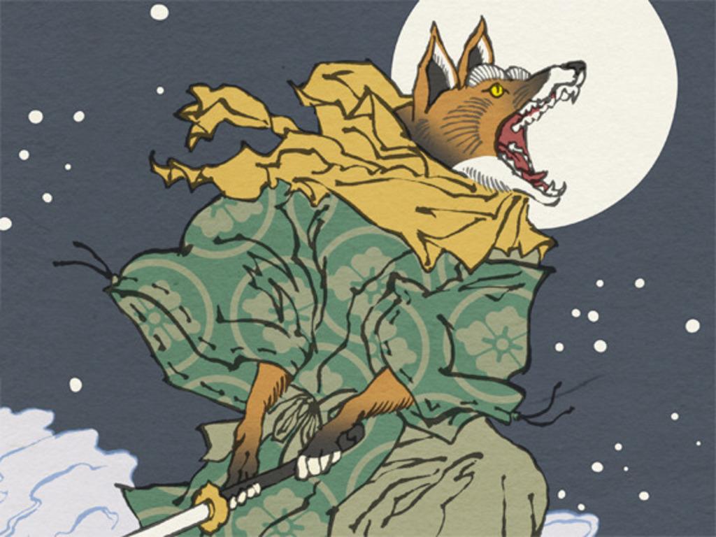 Ukiyo-e Heroes's video poster