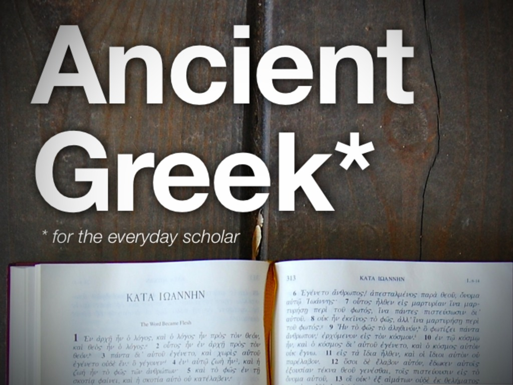 Ancient Greek for the Everyday Scholar: an iPad textbook's video poster