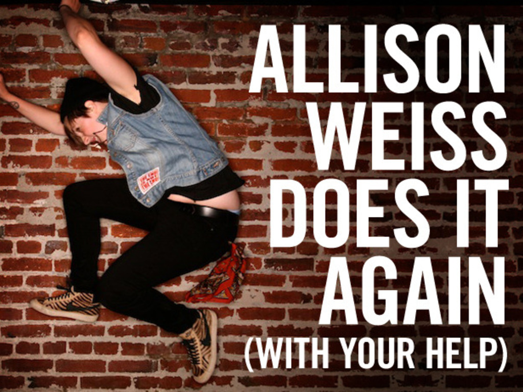ALLISON WEISS DOES IT AGAIN (WITH YOUR HELP)'s video poster