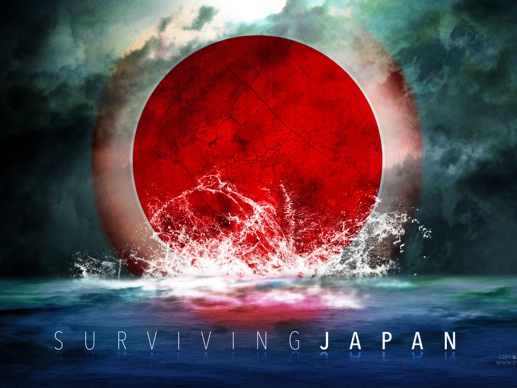 Surviving Japan - Blu-Ray's video poster