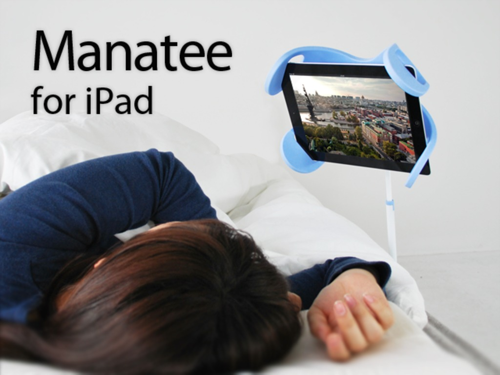 Manatee:The stand for iPad using in bed and sofa.'s video poster