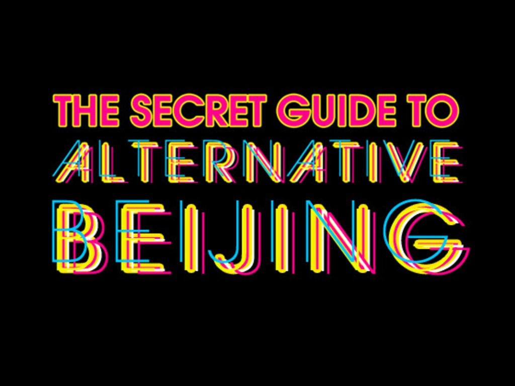 The Secret Guide To Alternative Beijing's video poster