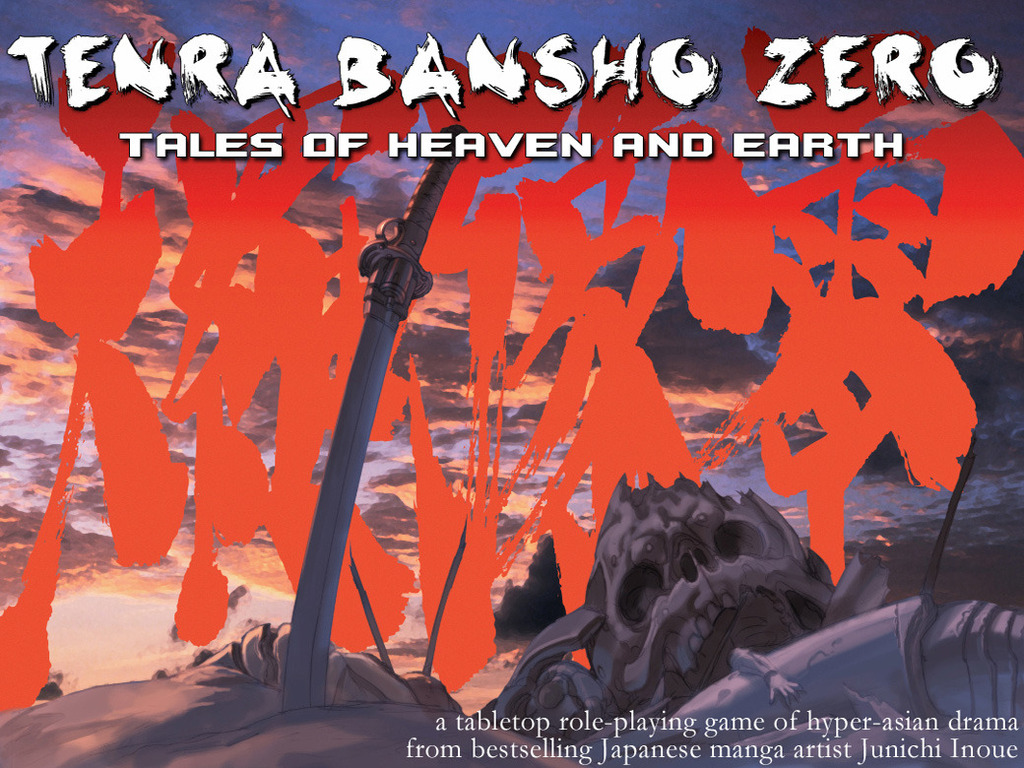 Tenra Bansho Zero - An Art and Culture-Rich RPG from Japan's video poster