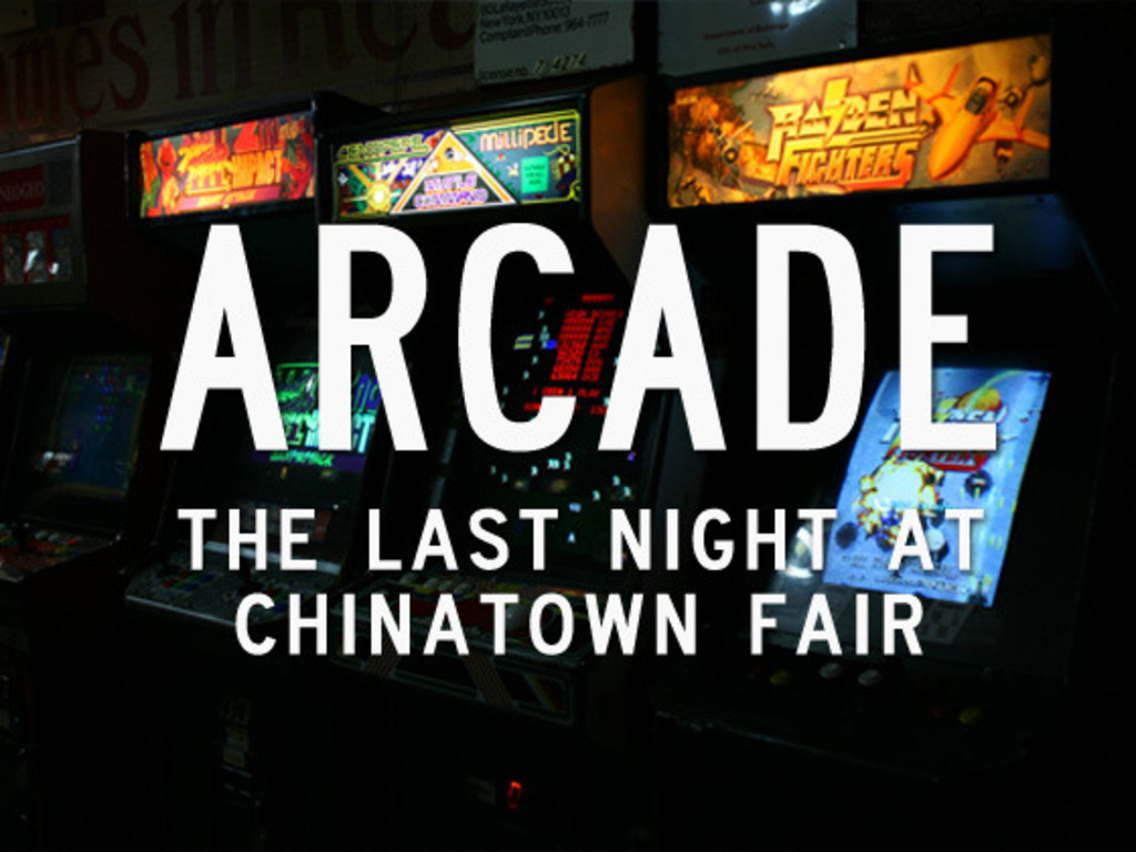 Arcade: The Last Night At Chinatown Fair documentary's video poster