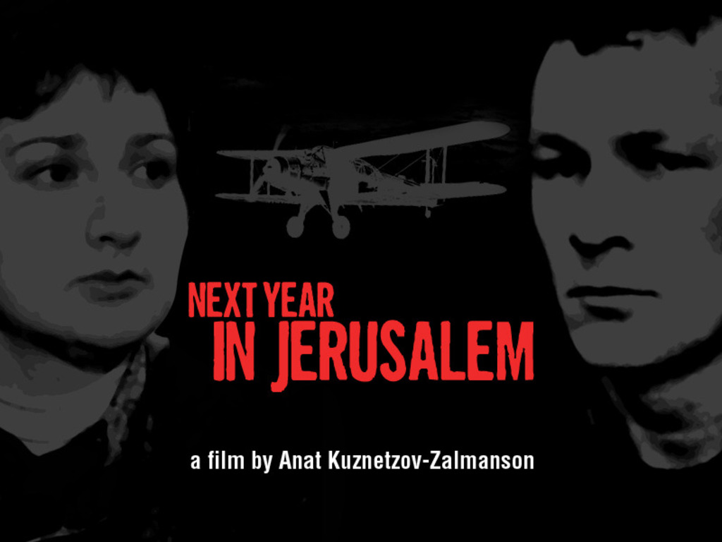 """""""Next Year in Jerusalem"""" - Documentary Film's video poster"""