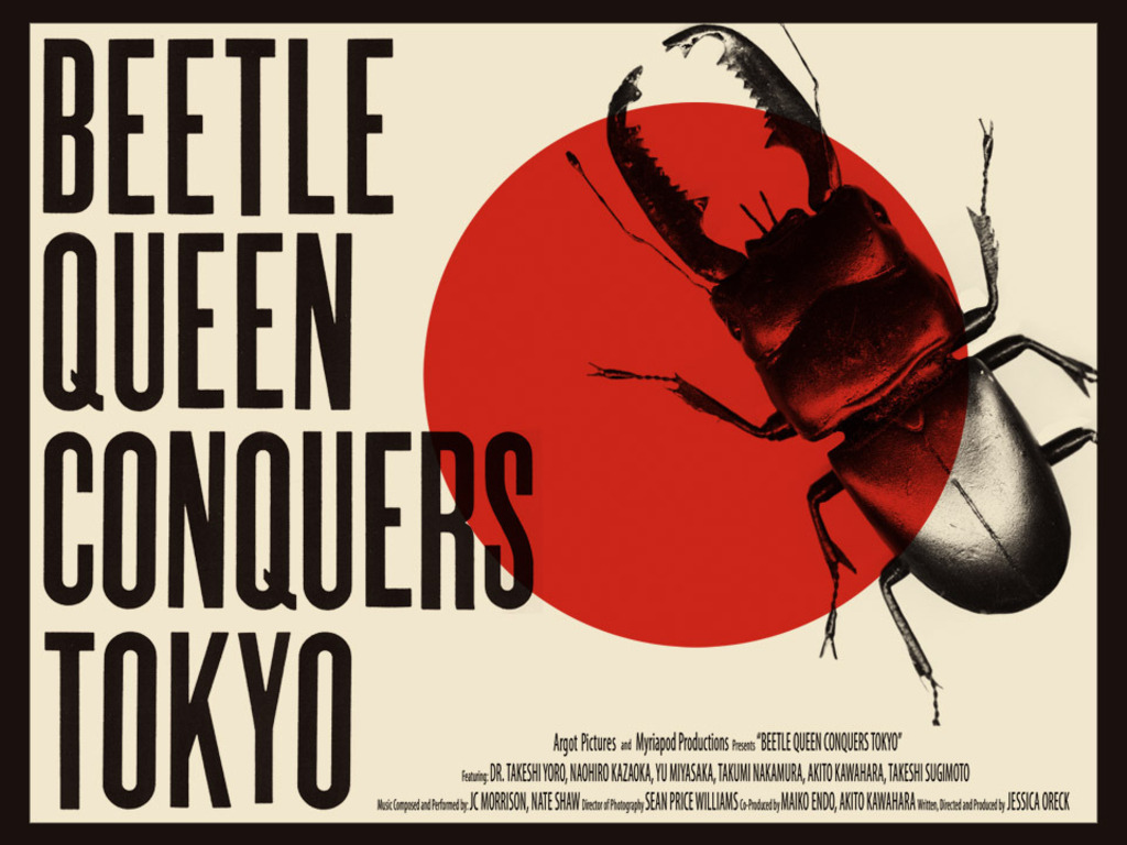 Bring BEETLE QUEEN CONQUERS TOKYO to a theater near you!'s video poster