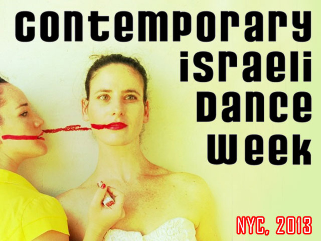 2nd Contemporary Israeli Dance Week in NYC's video poster