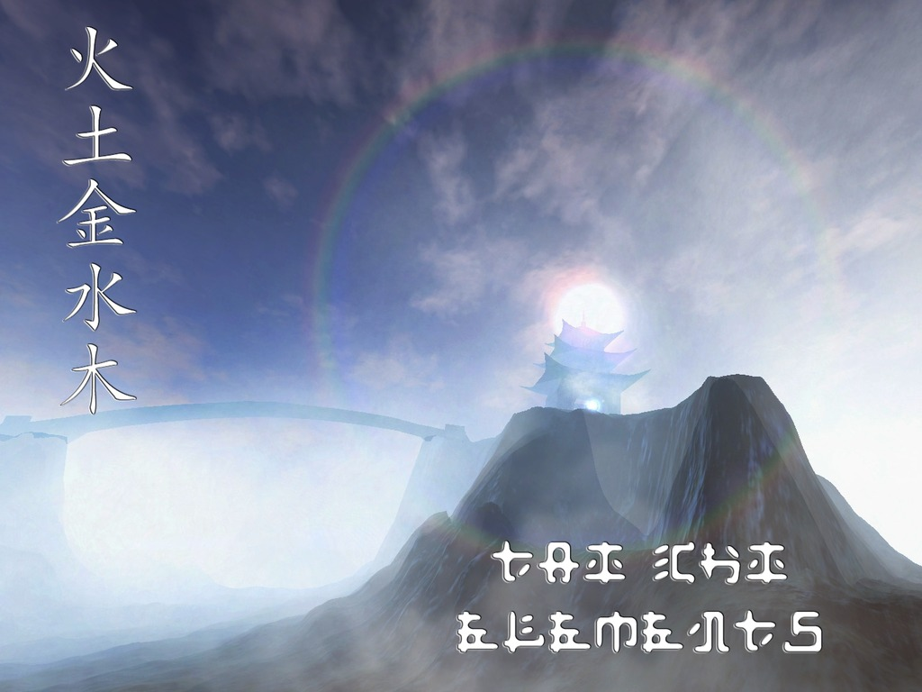 Tai Chi Elements Online (Canceled)'s video poster