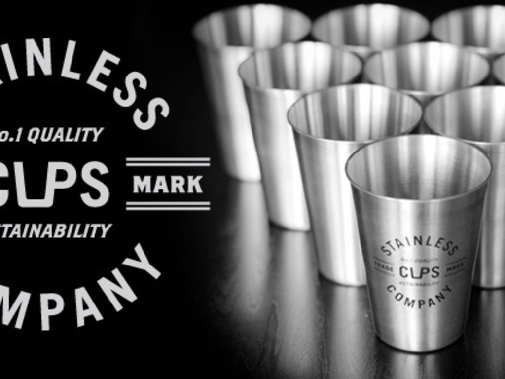 Stainless Steel Cups, invest in quality, reuse, and save...'s video poster