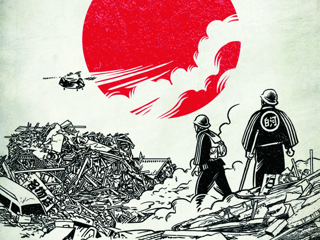 Aftershock: Artists Respond to Disaster in Japan's video poster